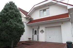 Продажа дома, Киев, р‑н.Голосеевский, Волжскаяулица