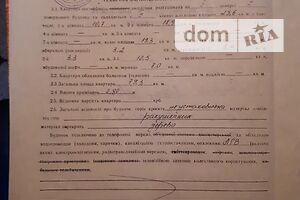 Продаж квартири, Одеса, р‑н.Центр, Базарнавулиця, буд. 11