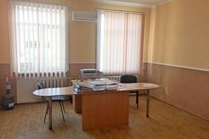Сдается в аренду офис 25 кв. м в административном здании