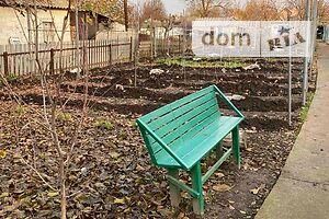Продажа участка под жилую застройку, Днепр, р‑н.Самаровка
