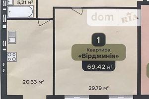 Продаж квартири, Хмельницький, р‑н.Центр, НижняБереговавулиця, буд. 2/2В, кв. 87
