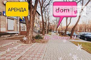 Сниму недвижимость долгосрочно Запорожской области