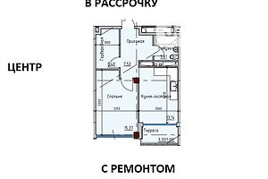Продажа квартиры, Одесса, р‑н.Пересыпь, Софиевская(Короленко)улица