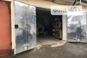 Сниму бокс в гаражном комплексе в Львове без посредников