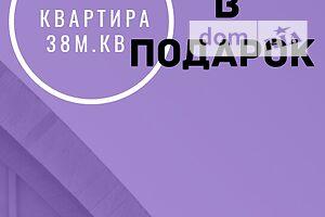 Продажа квартиры, Одесса, р‑н.Киевский, АкадемикаВильямсаулица