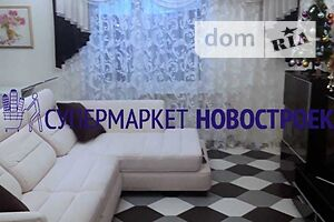 Продается 3-комнатная квартира 98 кв. м в Полтаве