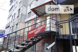 Продается нежилое помещение в жилом доме 71 кв. м в 5-этажном здании