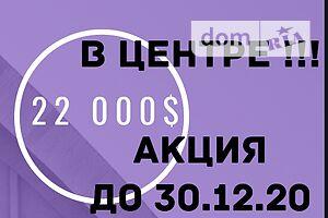 Продажа квартиры, Одесса, р‑н.Приморский
