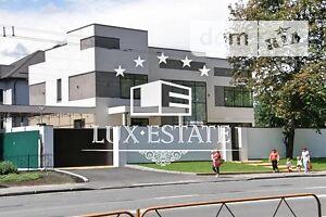 Продається будинок 2 поверховий 290 кв. м з гаражем