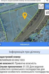 Продается земельный участок 138 соток в Хмельницкой области