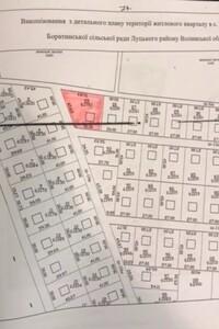 Продается земельный участок 18 соток в Волынской области