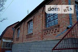Продажа дома, Винница, р‑н.Старый город, ДанилаНечаяулица
