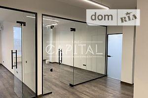 Продается офис 118 кв. м в бизнес-центре