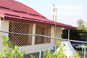 Продается одноэтажный дом 120 кв. м с садом