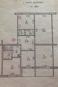 Продается 4-комнатная квартира 78 кв. м в Изюме