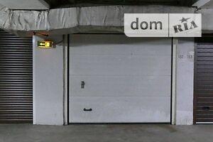 Куплю бокс в гаражном комплексе