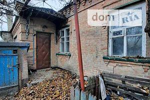Продажа части дома, Кропивницкий, р‑н.Новоалексеевка