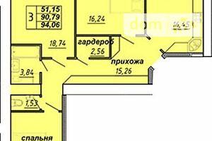 Продається 3-кімнатна квартира 93.3 кв. м у Тернополі