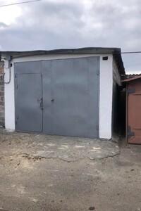 Куплю недвижимость в Черкассах