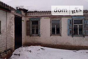 Продажа дома, Днепр, р‑н.Подгородное, Кооперативнаяулица