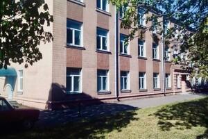Продается офис 460 кв. м в административном здании