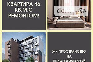 Продаж квартири, Одеса, р‑н.Приморський, Педагогічнавулиця, буд. 20Б