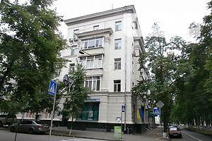 Продается офис 53.4 кв. м в жилом фонде
