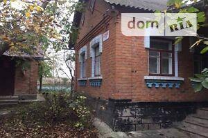 Куплю дом в Литине без посредников