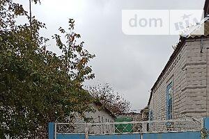 Куплю дом в Волновахе без посредников