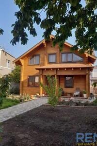Продається будинок 2 поверховий 136 кв. м с басейном