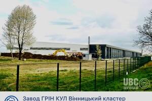 Продажа земли коммерческого назначения, Винница, c.Винницкие Хутора, 1йпереулокНемировскогошоссе