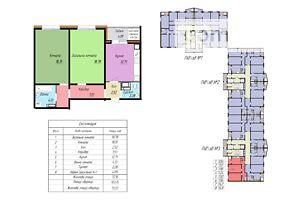 Продается 2-комнатная квартира 70.57 кв. м в Полтаве