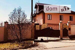 Продажа дома, Днепр, р‑н.Краснополье, Новошкольнаяулица