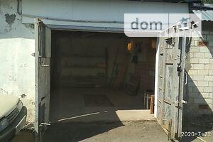 Куплю место в гаражном кооперативе в Львове без посредников