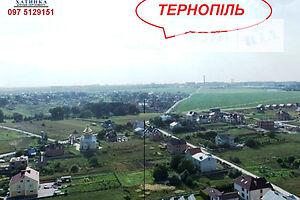 Продажа участка под жилую застройку, Тернополь, р‑н.Гаи Ходоровские, Рівнаділянкката29м-ширина