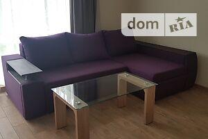 Сдается в аренду дом на 3 этажа 140 кв. м с мебелью