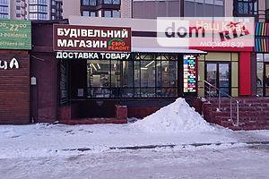 Продажа помещения свободного назначения, Луцк, р‑н.Центр, Ровенскаяулица, дом 25