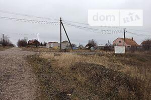 Продажа участка под жилую застройку, Днепр, р‑н.Чечеловский, Ракетостроителейулица