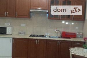 Продажа кафе, бара, ресторана, Тернополь, р‑н.Центр, ОстрозькогоКнязявулиця