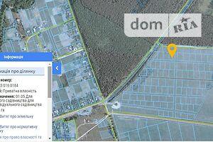 Продается земельный участок 12.3 соток в Киевской области