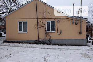 Продается одноэтажный дом 57 кв. м с гаражом