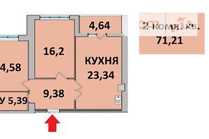 Продается 2-комнатная квартира 71.21 кв. м в Чернигове