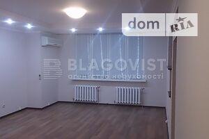 Продается офис 140 кв. м в жилом фонде