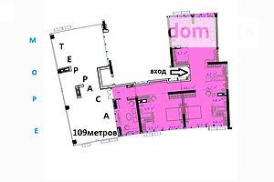 Продажа квартиры, Одесса, c.Фонтанка, Південнадорога, дом 3