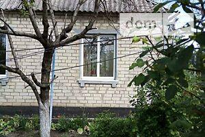 Продается одноэтажный дом 74 кв. м с террасой