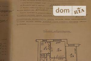 Продажа квартиры, Полтава, р‑н.Институт связи, Зіньківська, дом 1