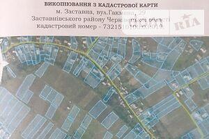 Куплю земельный участок в Заставне без посредников