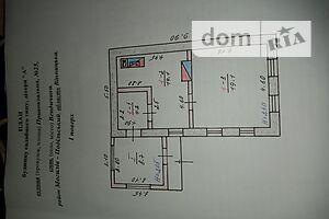 Продається одноповерховий будинок 46.1 кв. м з ділянкою