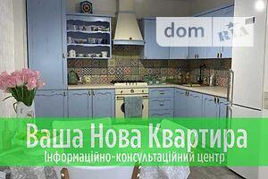 Продажа квартиры, Полтава, р‑н.Половки, Курчатоваулица