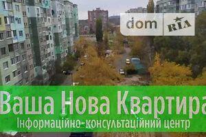 Продажа квартиры, Полтава, р‑н.Левада, Головкоулица, дом 6